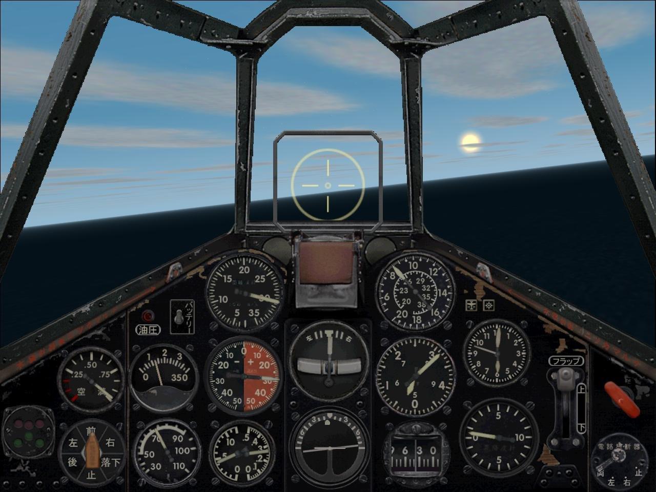 U Fix It >> Combat Flight Simulator 2 - PC Review and Full Download ...
