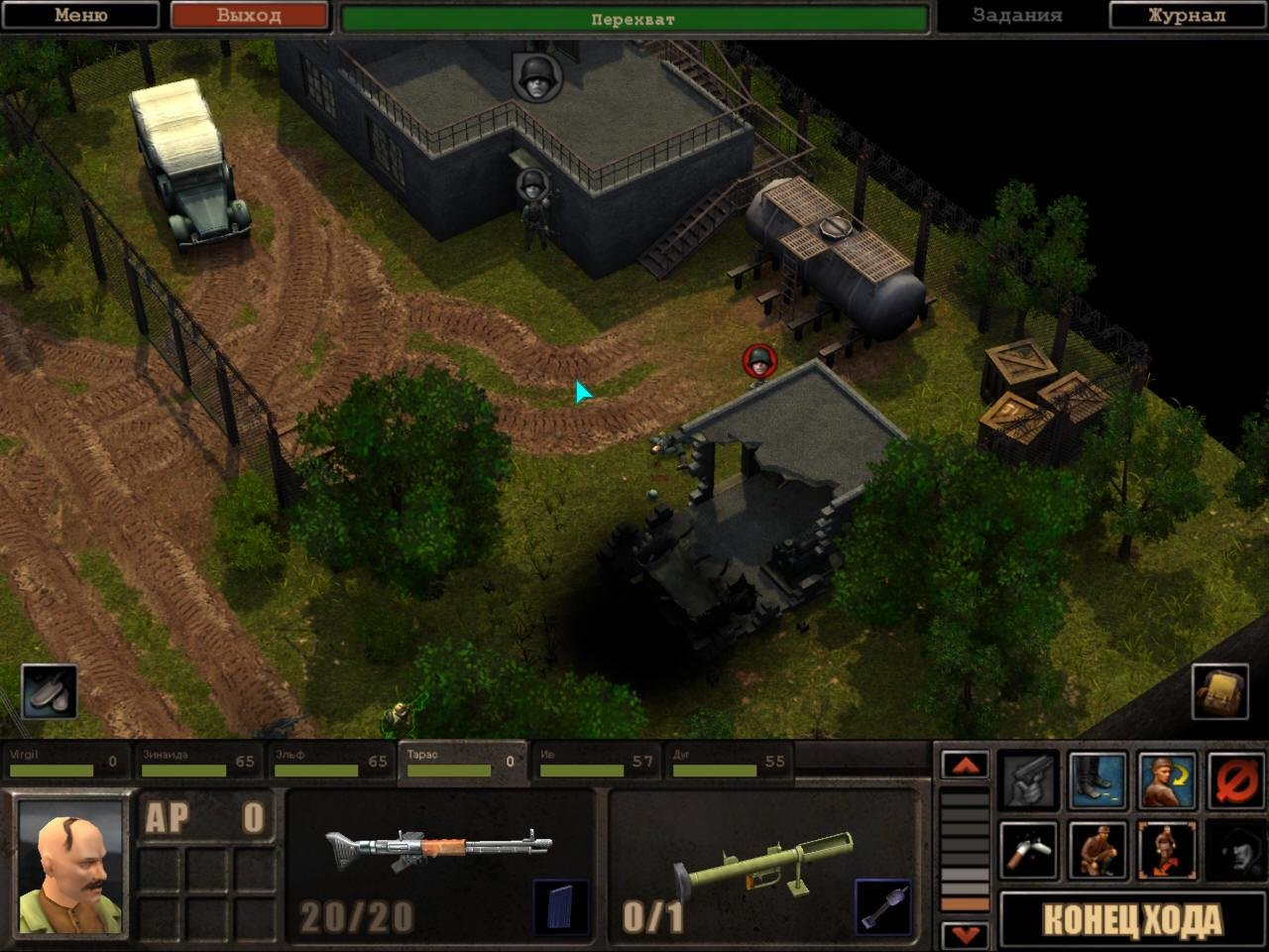 Silent storm: sentinels game mod schwarzt v. 0. 2 download.