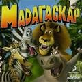 madagascar_feat_1